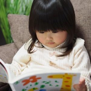 読み聞かせをしてきた我が子の変化【0歳〜5歳】